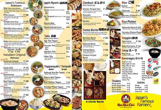 rairaiken.menu_1.jpg