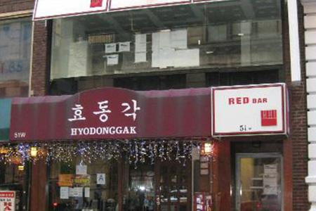 hyo-dong-gak.jpg