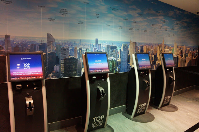 Top-of-the-rock-kiosks.JPG