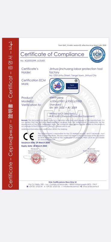 KakaoTalk_20200402_103430099_06.jpg