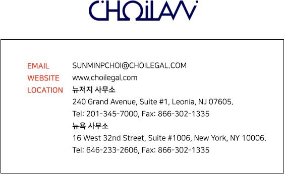 최선민 변호사