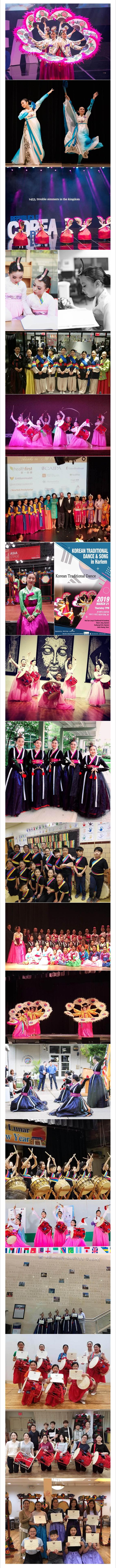 정혜선 한국 전통 예술원 (뉴저지 무용학원,뉴저지 한국무용,뉴욕 무용학원,뉴욕 한국무용)