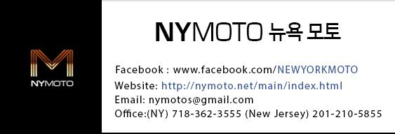 뉴욕 자동차,자동차 판매,자동차 매매,자동차 딜러 뉴욕 한인 자동차, 뉴저지 한인 자동차, 뉴욕 한인 자동차 딜러, 자동차 리스, 자동차 리스 리턴, 자동차 매매, 자동차 매입, 중고차, 장기 렌트카